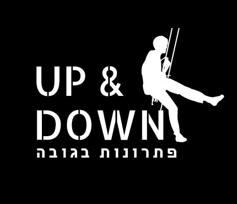 """Up & Down - פתרונות ניקוי ובניה בע""""מ"""